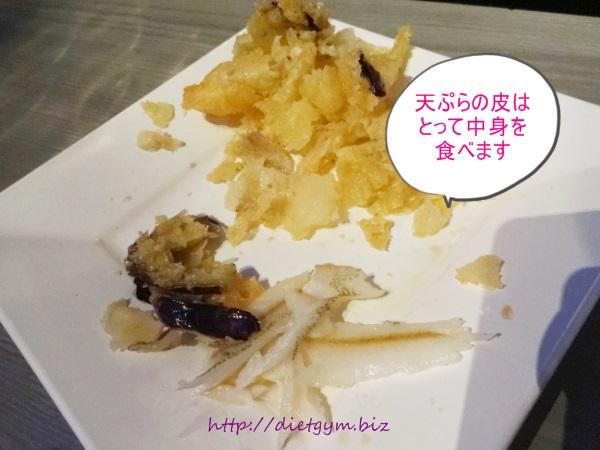 ライザップ6日目夕食 (1)