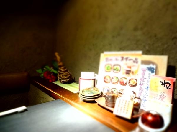 ライザップ8日目夕食 (29)