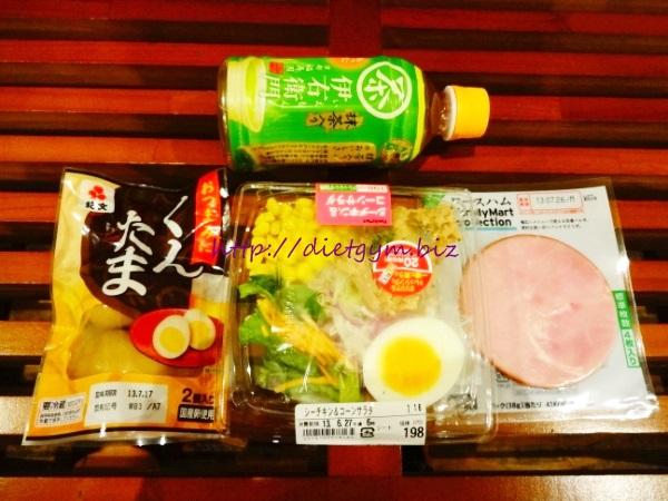 糖質制限ダイエット34日目夕食コンビニ