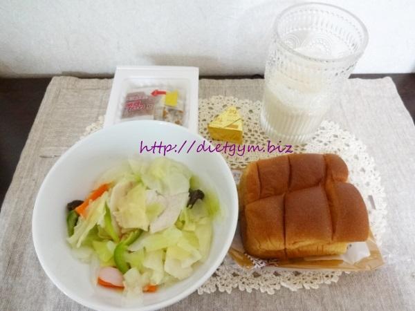 ライザップ11日目朝食 (9)
