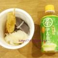 糖質制限ダイエット17日目夕食