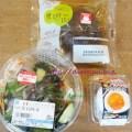 糖質制限ダイエット22日目昼食