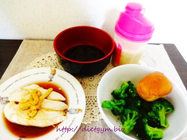 糖質制限ダイエット24日目朝食メニュー