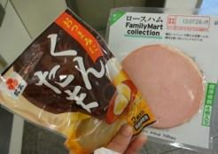 糖質制限30日目昼食