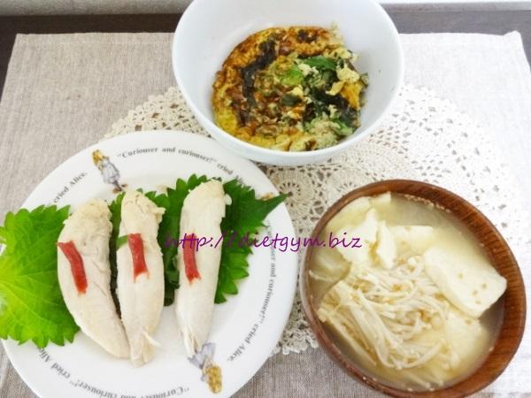ライザップ32日目朝食 (15)
