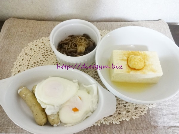 糖質制限昼食34日目メニュー
