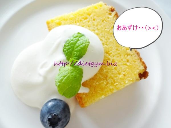 ライザップ昼食39日目 (11)