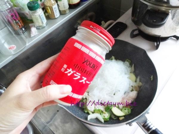 ライザップ朝食40日目 (12)