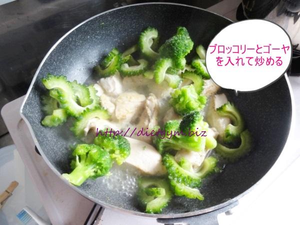ライザップ食事44日目昼食 (25)