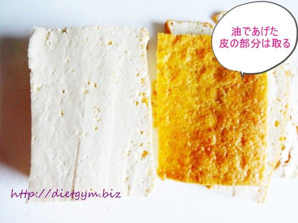 ライザップ食事46日目昼食 (13)