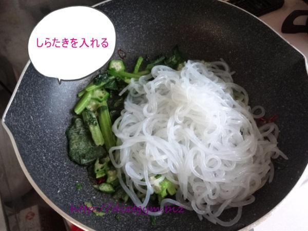 ライザップ食事46日目朝食 (7)