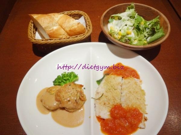 ライザップ食事47日目昼食 (12)