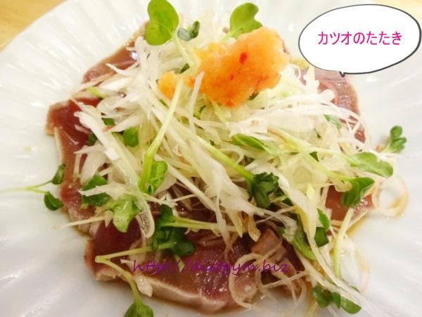 ライザップ43日目夕食 (6)