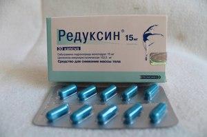 Редуксин 15 мг отзывы худеющих с фото до и после, описание ...