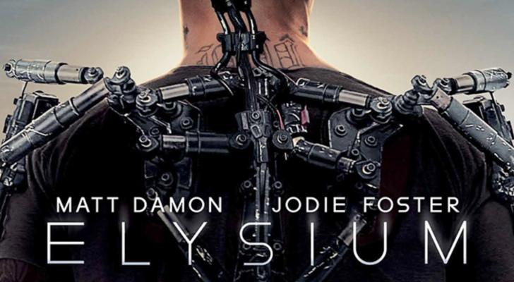 Elysium: una storia italiana