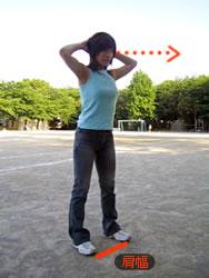 tra_squat_base01