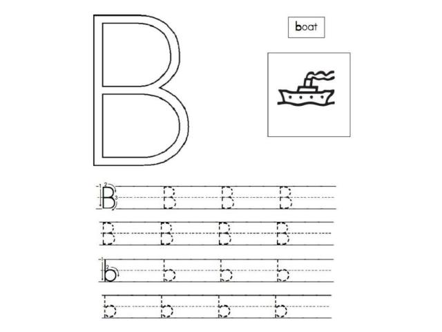 Abc Worksheets For Pre K