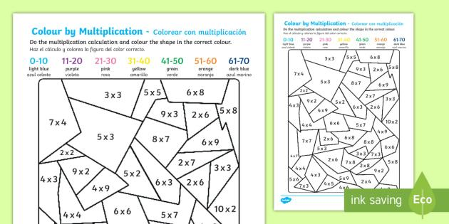 Multiplication Worksheets In Spanish 2