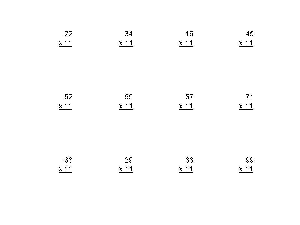 Multiplication Worksheets Printouts