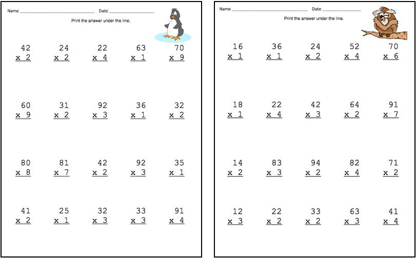 2 Digit By 1 Digit Multiplication Worksheets No Regrouping