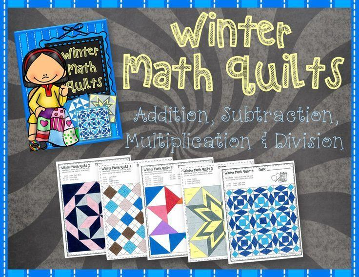 Multiplication Quilt Worksheet 5