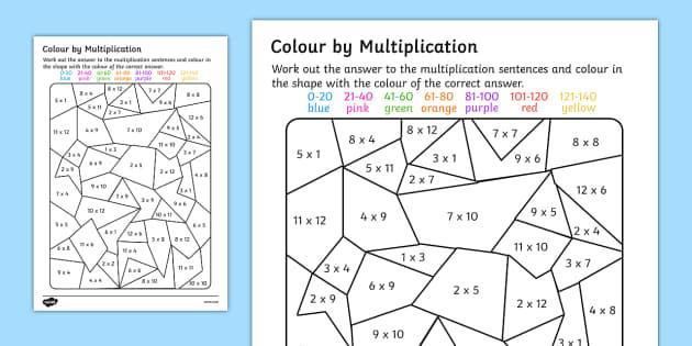Multiplication Worksheets Up To 12×12 1