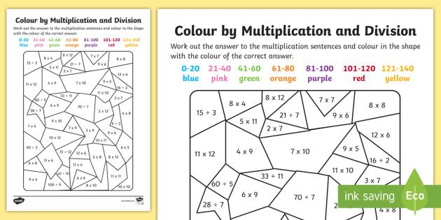 Multiplication Worksheets X 12 7