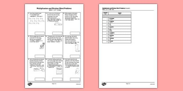 Multiplication Worksheets X5 6