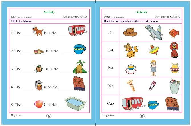 Preschool Worksheets Hindi 2