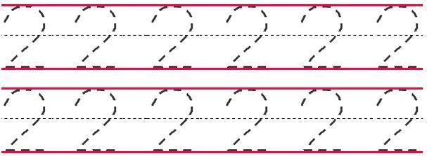 Preschool Number Worksheets 11-20