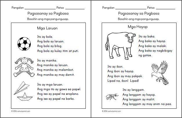 Preschool Worksheets Philippines 4