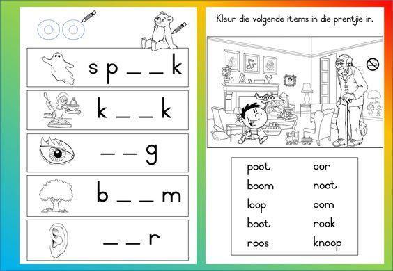 Preschool Worksheets South Africa 7