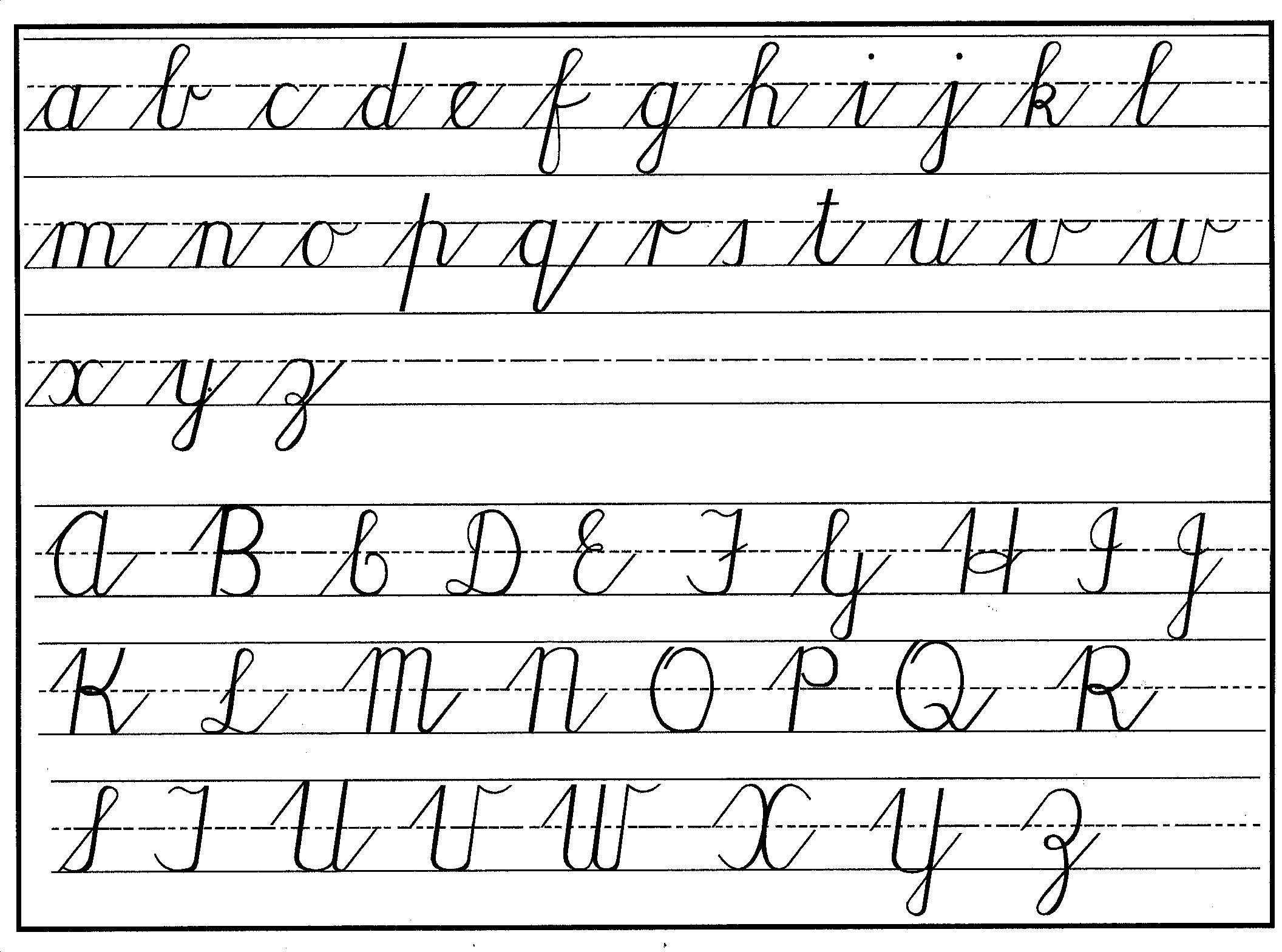 Preschool Writing Worksheets A-z For Beginners 1