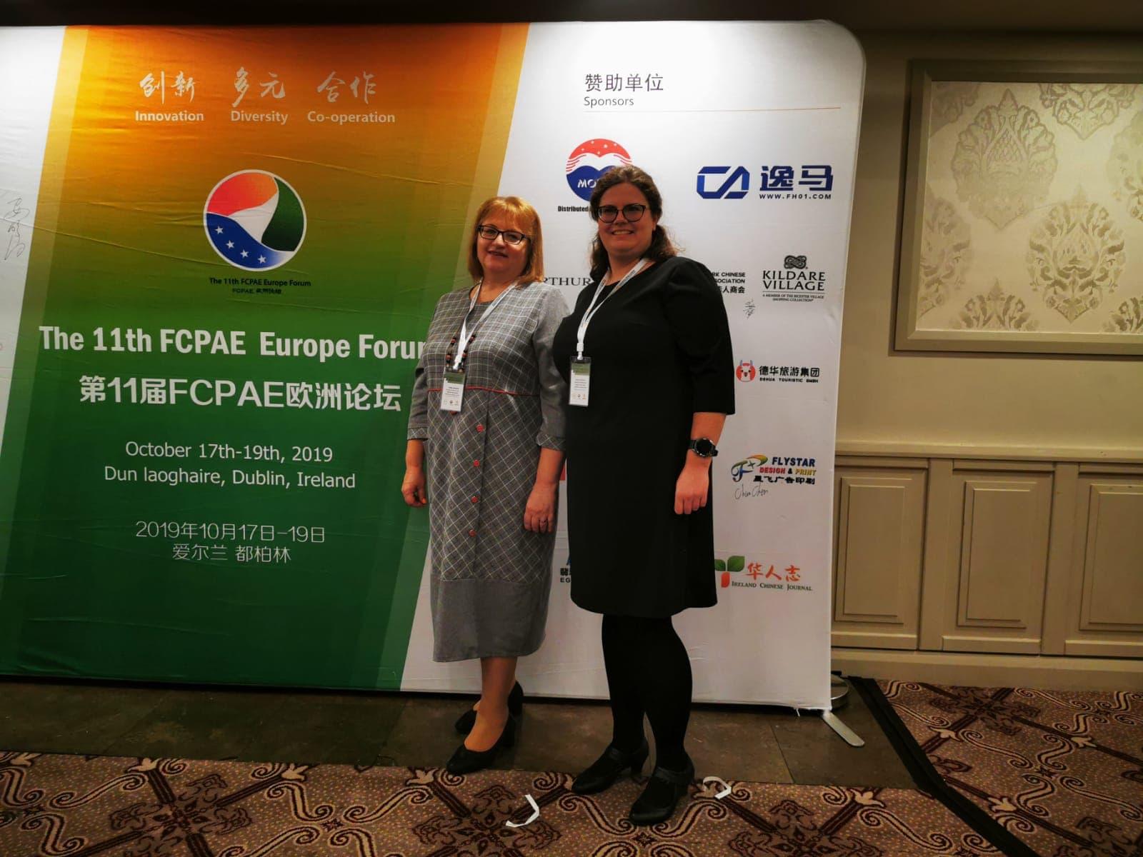 Starptautiskā konferencē Dublinā diskutē par Mākslīgo intelektu