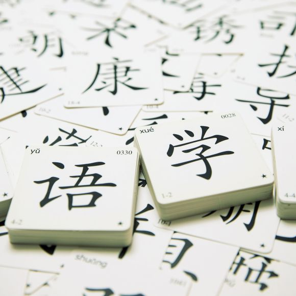 Understanding Chinese Culture Through Key Words