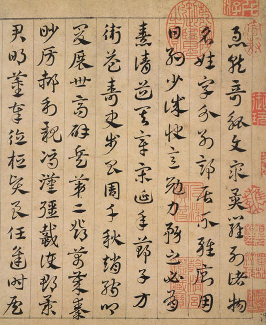 Early cursive Chinese calligraphy style