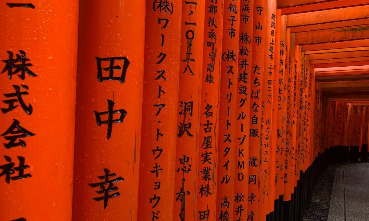 Japanese calligraphy, Kyoto
