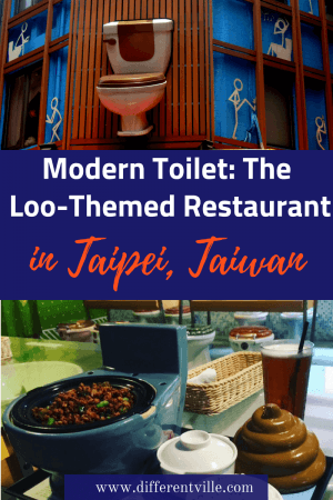 The Modern Toilet restaurant in Taipei, Taiwan is loo themed. From the bowls the foods are served in to the, erm, poop-shaped ice cream you get for dessert, it's definitely one of the more unusual things to do in Taipei. #themerestaurants #taipei #toiletrestaurant