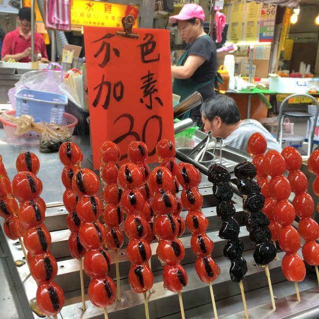 Things to do in taipei include visiting the famous foodie night markets