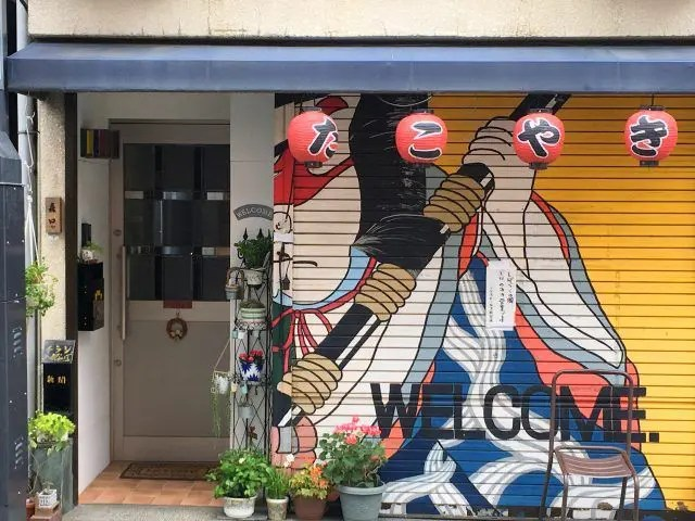 Looking for things to do in Tokyo before breakfast? Check out the shutter art in hipster Shimokitazawa. Click for more ideas on how to spend your early morning in Tokyo