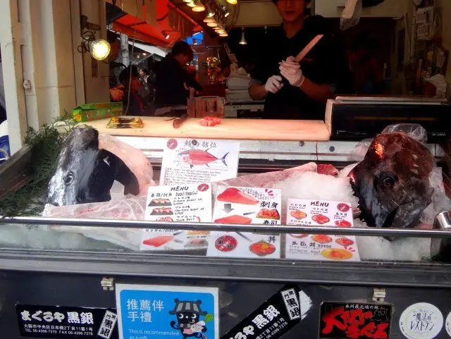 While the inner market at Tsukiji may be closing, the outer market is still definitely worth a visit