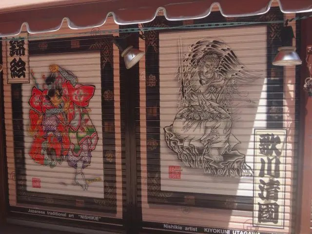 There's even cool things to do in Tokyo's Asakusa district when the shops are closed. It's a great area for shutter art