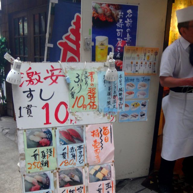 The 10 yen sushi bar in Shinjuku is famous for offering sushi for just 10 yen a piece. It's one of the most unique sushi bars in Tokyo - but there are lots more
