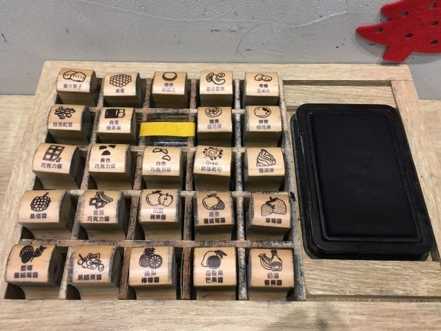 Topping stamps at Roji Monster ice Taipei