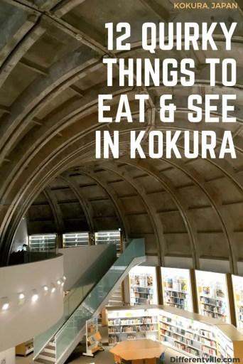 Inside of Kokura Library in Japan