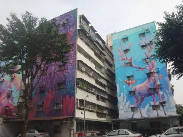 Mural of a deer on tall apartment building Kaohsiung