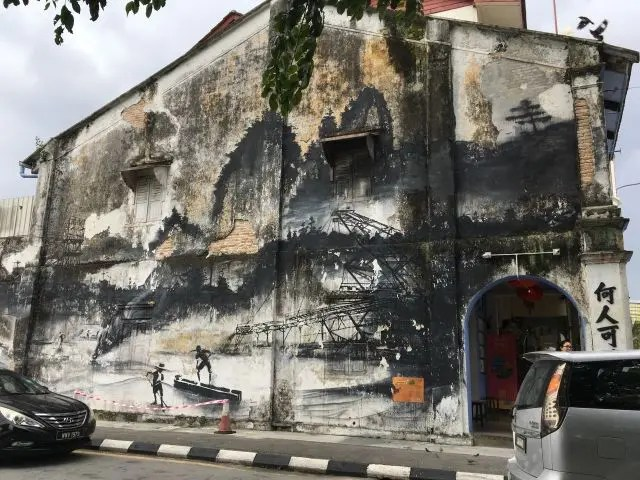 mural of poeple working in old Ipoh, malaysia