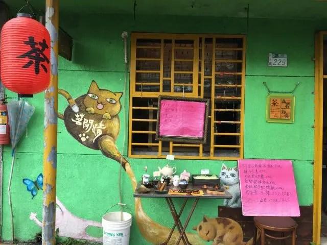 cat mural houtong cat village