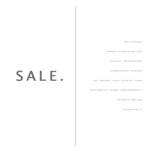 2017summersale_blog