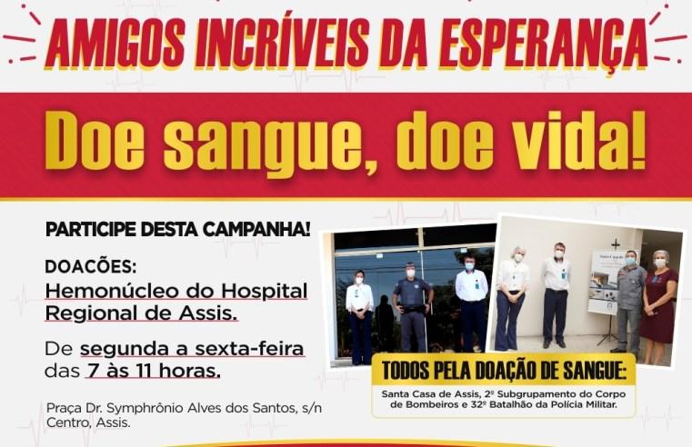 Santa Casa de Assis, Bombeiros e Polícia Militar iniciam ação para doação de sangue